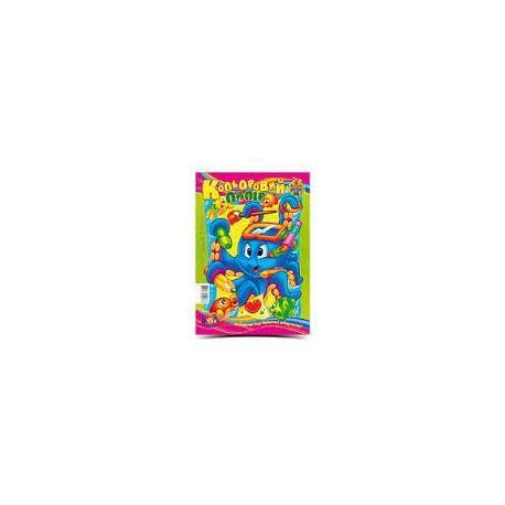 Бумага цветная А4 9лис. Фолдер КП4