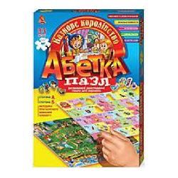 Пазли Абетка Казкове королівство П1003