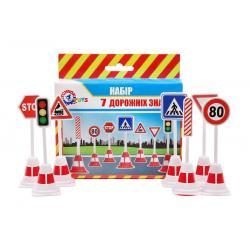 Іграшка Набір дорожних знаків ТехноК 4357