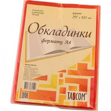 Обкладинка/книги обліку  А4  НЕОН 200мкмTASCOM