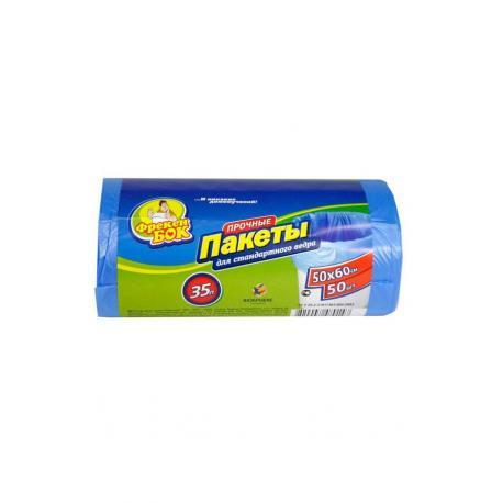 Пакет/сміття 35л*50шт ФБ