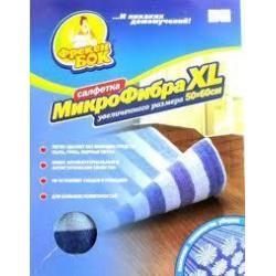 Салфетка микрофибра XL 50*60 см  ФБ