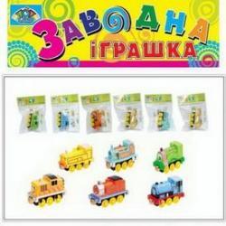 Паровоз заводной, 6ас., блистер 8068A-3