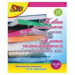 Плівка для книг прозора рулон 45см*12м OL-6743