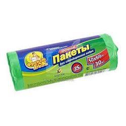 Пакет/сміття 35л*30шт ФБ міцні зелені