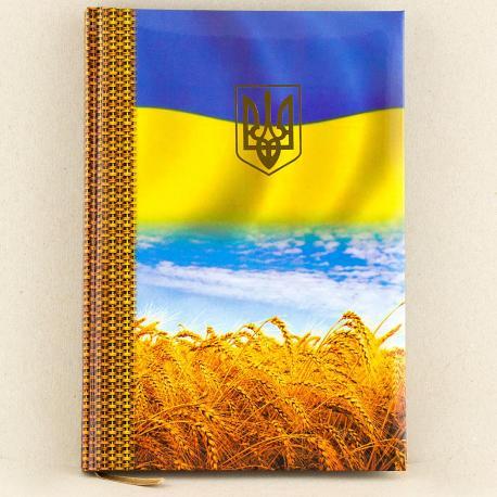 Щоденник А5 176арк. недат.  ЕД002