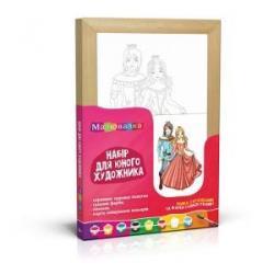 """Набір для юного художника """"Малювалка"""" №12, """"Принц та принцеса"""", 20*30 см N0000112"""