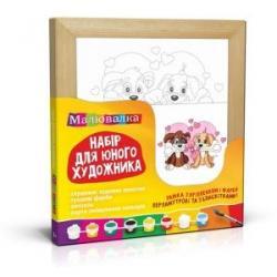 """Набір для юного художника """"Малювалка"""" №5, """"Песики"""", 20*20 см N0000105"""