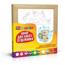 """Набір для юного художника """"Малювалка"""" №6, """"Ведмедик з букетом"""", 20*20 см N0000106"""