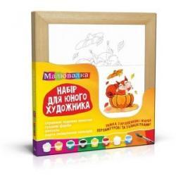 """Набір для юного художника """"Малювалка"""" №8, """"Білочка"""", 20*20 см N0000108"""