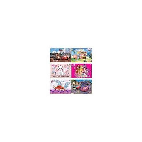 Альбом для малювання 20арк. на скобі 1Вересня 130152 130157 130159 130167