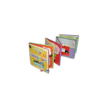 Дитяча книга-гармошка  8373