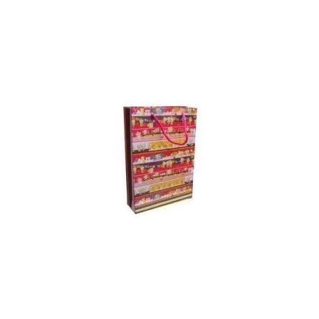 Пакет паперовий подарунковий 22,5*23*10 11-04