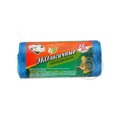 Пакет/сміття 35л*50шт МЖ