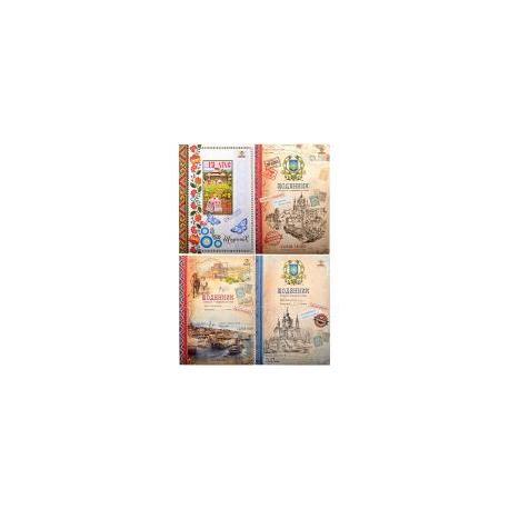 Щоденник шкільний В5 Мандарин  інтегр. обкл. 1565-72 ДН005