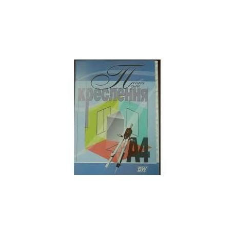 Папір для креслення А4, 100 арк., 170г Бумвест 9в30