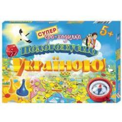 Гра-Ходилка Подорожуємо Україною 76639