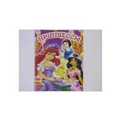 Розфарбовка А5 Творча дитина Чарівні принцеси Ю125005Р