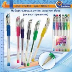 Набір гелевих ручок 6кол. JO М-1036-6